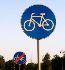 Ścieżka rowerowa 2
